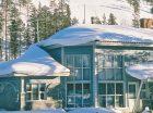 Bilde av Holiday Club Salla, Finland