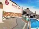 Bilde av Royal Sun Resort, Tenerife