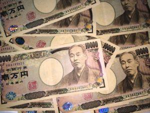 Japan: Yen